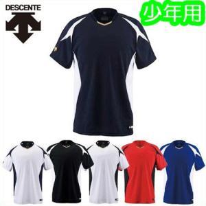 野球 少年 ユニフォーム シャツ デサント ジュニアベースボールシャツ JDB-116|kitospo