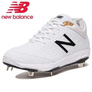 (送料無料)(即日発送)ニューバランス 野球用スパイク ホワイト L3000V4 SW4【P革取付不可】|kitospo