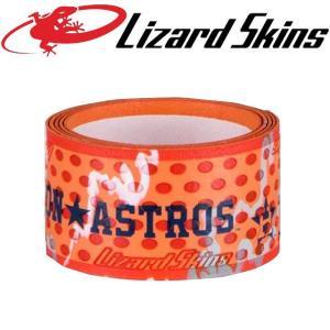 (即日発送)リザードスキンズ バット用グリップテープ アストロズ MLBチームカラー|kitospo