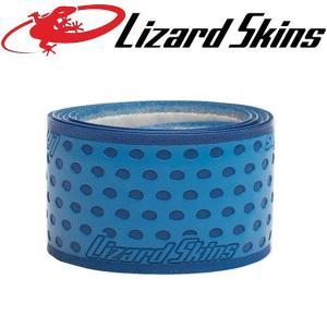 (即日発送)リザードスキンズ バット用グリップテープ エレクトリックブルー|kitospo