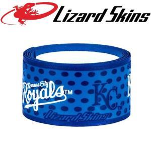 (即日発送)リザードスキンズ バット用グリップテープ ロイヤルズ MLBチームカラー|kitospo