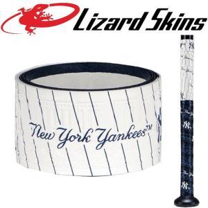 (即日発送)リザードスキンズ バット用グリップテープ ヤンキース MLBチームカラー kitospo