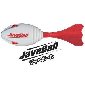 (即日発送)NISHI ニシスポーツ ジャベボール NT5201 kitospo 07