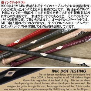 (即日発送)オールドヒッコリー 硬式木製バット BR3 ベーブ・ルース型 33.0インチ kitospo 05