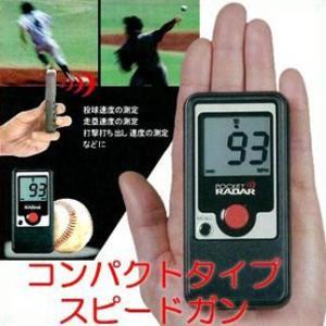 (送料無料)(即日発送)野球 スピードガン D&M ポケットレーダー PR1000|kitospo