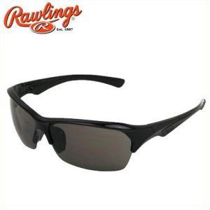 (即日発送)ローリングス サングラス RAWLINGSS1 (高校野球ルール対応)|kitospo