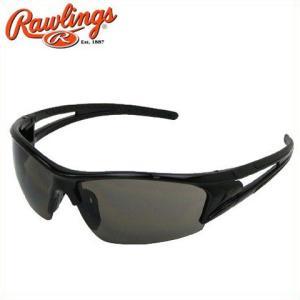 (即日発送)ローリングス サングラス RAWLINGSS2 (高校野球ルール対応)|kitospo