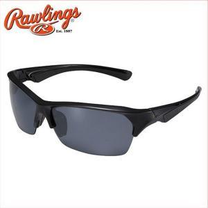 (即日発送)ローリングス サングラス 偏光レンズ 高校野球ルール対応 S18S1B|kitospo