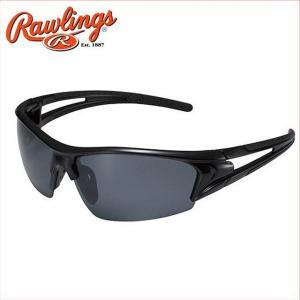(即日発送)ローリングス サングラス 偏光レンズ 高校野球ルール対応 S18S2B|kitospo