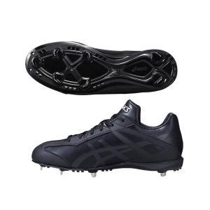 (即日発送)アシックス 野球用金属スパイクネオリバイブ LT 2 W SFS107 幅広 ワイドタイプ|kitospo|02