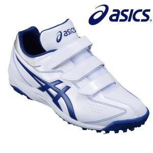 アシックス トレーニングシューズ ネオリバイブ TR ホワイト×ロイヤルブルー SFT144|kitospo