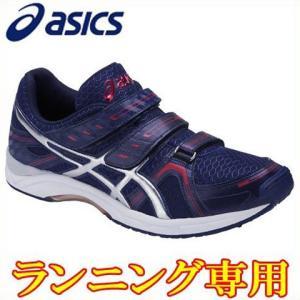 アシックス トレーニングシューズ ブライトラインRT SFT255|kitospo