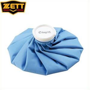 (即日発送)ゼット アイシング 氷のう シーイング15 Lサイズ SIC2200|kitospo