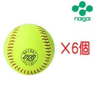 【即日発送】ソフトボール 3号 イエロー 革ボール 練習球 1/2ダース(6個セット)SK3-R|kitospo