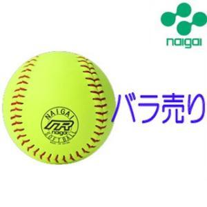 【即日発送】ソフトボール 3号 イエロー 革ボール 練習球 バラ売り SK3-R-BARA|kitospo