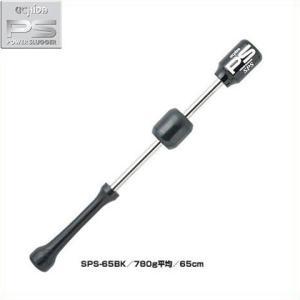 (即日発送)野球練習用具 パワースラッガー コンパクト SPS65BK 780g 65cm|kitospo