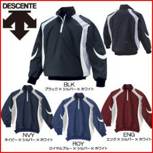 デサント-DESCENTE-長袖プルオーバーコート(身頃中綿入り) STD-428|kitospo