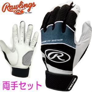 (送料無料)(即日発送)ローリングス バッティング用手袋 両手売り ブラック WH950BGJP|kitospo