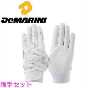 【即日発送】野球 バッティング用手袋 ウィルソン ディマリニ WTABG0701 (両手売り:高校野球ルール対応)|kitospo