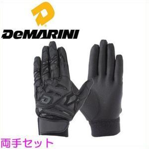 (即日発送)ウィルソン ディマリニ バッティング用手袋WTABG0702 (両手売り:高校野球ルール対応)|kitospo