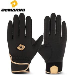 (即日発送)ウィルソン ディマリニ バッティング用手袋 防寒冬専用 両手売り WTABG0901|kitospo