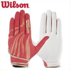 (即日発送)ウィルソン 守備用手袋 片手売り 左手用 レッド WTAFG0308|kitospo