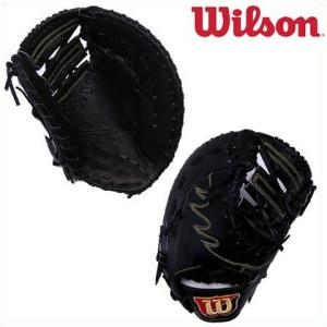 (即日発送)ウィルソン スタッフ 硬式野球用ファーストミット WTAHWD39W 一塁手用|kitospo