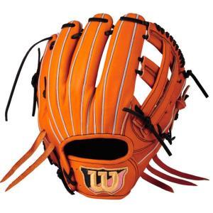 (即日発送)ウィルソン スタッフ デュアル 硬式野球用グラブ 内野手用 WTAHWED5D グローブ kitospo