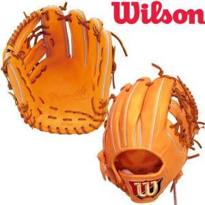 (即日発送)ウィルソン スタッフ 硬式野球用グラブ 内野手用グローブ 高級スクワランオイルでFIT加工済み WTAHWP4YH|kitospo