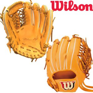(即日発送)ウィルソン スタッフ 硬式野球用グラブ 内野手用グローブ WTAHWQ4YF|kitospo
