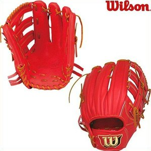 特価 野球 硬式用グラブ ウィルソン スタッフ デュアル HWQD8D 外野手用 グローブ|kitospo