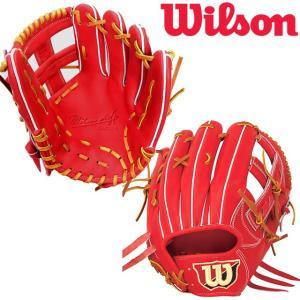 (即日発送)ウィルソン スタッフ 硬式野球用グラブ 内野手用グローブ WTAHWR5WT|kitospo