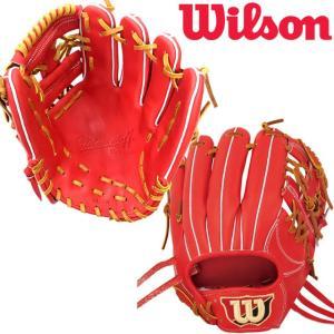 (即日発送)ウィルソン スタッフ 硬式野球用グラブ 内野手用グローブ WTAHWR6KH|kitospo