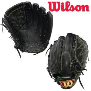 (即日発送)ウィルソン スタッフ デュアル 硬式野球用グラブ 投手用 ブラックSS WTAHWSD1B グローブ|kitospo