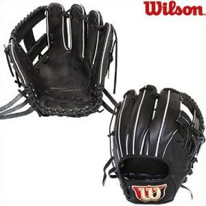 【即日発送】野球 軟式用グラブ ウィルソン Basic Lab WTARBQ69H 内野手用 グローブ|kitospo