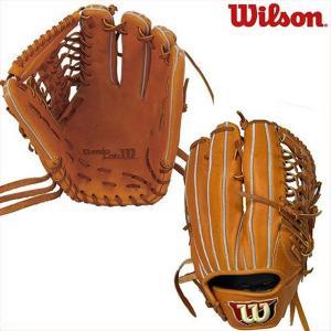 (即日発送)ウィルソン 軟式野球用グラブ ベーシックラボ デュアル WTARBRD8G 外野手用 グローブ|kitospo