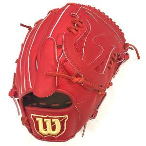 (即日発送)ウィルソン 軟式野球用グラブ D-MAX WTARDSWM 投手用 グローブ kitospo