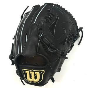 (即日発送)ウィルソン 軟式野球用グラブ D-MAX WTARDSWM 投手用 グローブ|kitospo