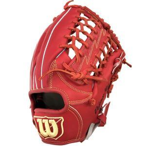 (即日発送)ウィルソン 軟式野球用グラブ D-MAX 外野手用 WTARDS7WF グローブ kitospo