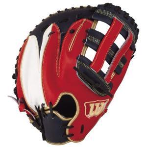 (即日発送)ウィルソン 軟式野球用ファーストミット ワナビーヒーロー WTARHS36D 一塁手用|kitospo