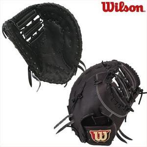 (即日発送)ウィルソン スタッフ 軟式用ファーストミット WTARWR39W 一塁手用|kitospo