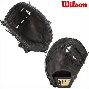 (即日発送)ソフトボール用 キャッチャーミット ウィルソン ワナビーヒーロー WTASWQ7LZ 捕手/一塁手兼用|kitospo