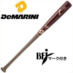 (即日発送)ウィルソン ディマリニ プロメープル 硬式野球用木製バット JHQ24|kitospo