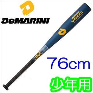 (即日発送)ウィルソン ディマリニ  少年軟式野球用金属バット ヴ−ドゥ 軽量 トップバランス JRQDJ|kitospo