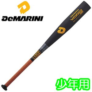 (即日発送)ウィルソン ディマリニ  少年軟式野球用金属バット ヴ−ドゥ ML20 ミドルライトバランス 76cm|kitospo