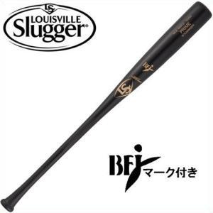 【即日発送】野球 硬式木製バット ルイスビルスラッガー プライム NAMQ04|kitospo