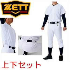 (即日発送)ゼット メカパンユニフォームセット ニットシャツ+レギュラーパンツ BU1180G|kitospo