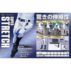 (即日発送)野球 ユニフォームパンツ ゼット ネオステイタス BU802CP ショートフィット 高校野球対応|kitospo|02