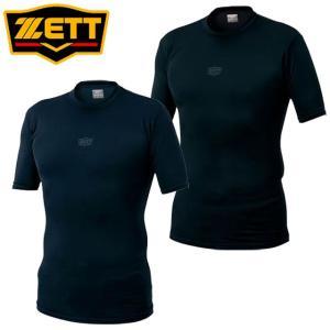 (送料無料)(即日発送)ゼット フィットアンダーシャツ クルーネック半袖 特別限定品 BO931C|kitospo