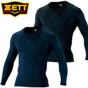 (送料無料)(即日発送)ゼット フィットアンダーシャツ クルーネック長袖 特別限定品 BO938C|kitospo